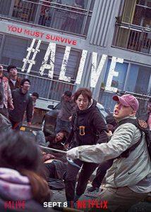 دانلود فیلم #Alive 2020