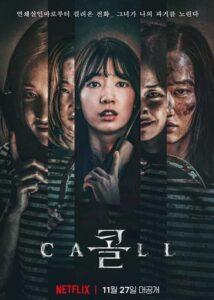 دانلود فیلم Call 2020
