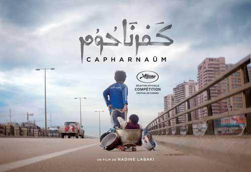 دانلود فیلم Capernaum