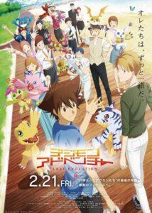 دانلود انیمیشن Digimon Adventure 2020