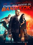 دانلود فیلم English Dogs 2020