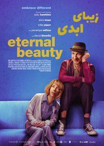 دانلود فیلم Eternal Beauty