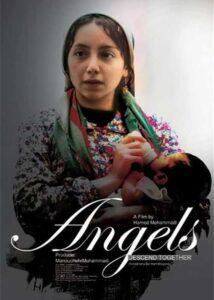 دانلود فیلم فرشته ها با هم می آیند