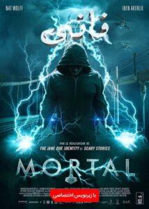 دانلود فیلم Mortal