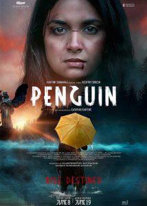 دانلود فیلم Penguin 2020
