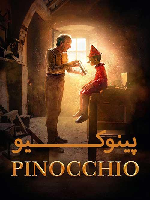 دانلود فیلم Pinocchio
