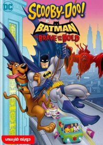 دانلود انیمیشن Scooby-Doo! & Batman: The Brave and the Bold