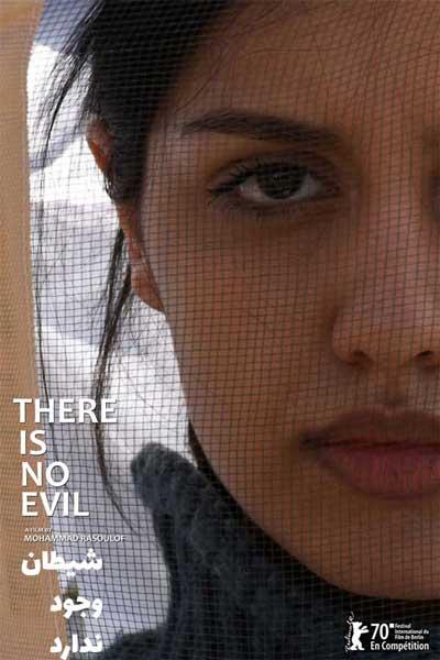 دانلود فیلم شیطان وجود ندارد