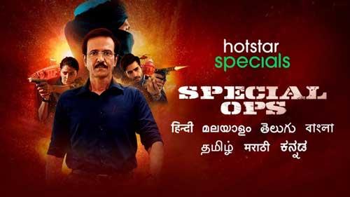 دانلود سریال هندی عملیات ویژه