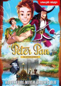 دانلود انیمیشن ماجراهای جدید پیتر پن