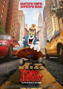 دانلود فیلم Tom and Jerry 2021