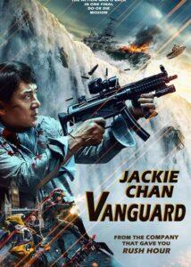 دانلود فیلم Vanguard