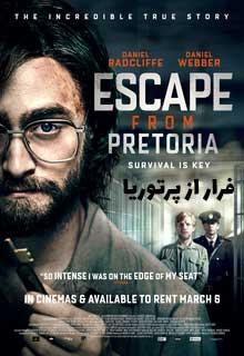 دانلود فیلم فرار از پرتوریا